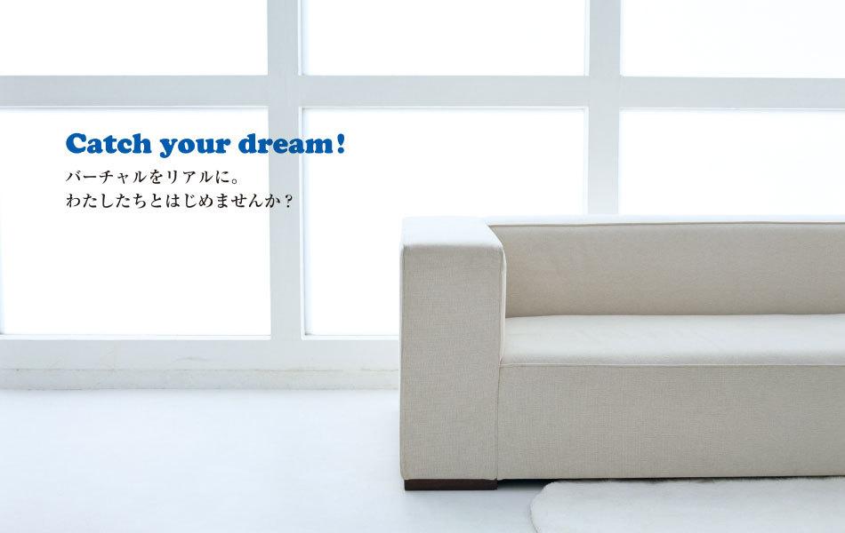 Catch your dream! バーチャルをリアルに!